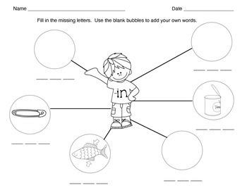Rhyming- Short Vowels Word Families: -it, -in