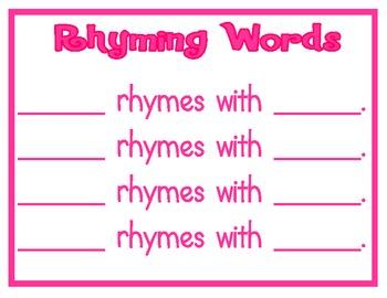 Rhyming or Not Sorting Game