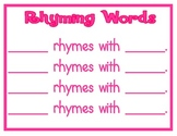 Rhyming or Not Sorting Game
