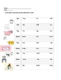 Rhyming worksheet