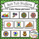 Rhythm Coloring 1 {BUNDLE} - Quarter Note/Rest, Eighth Note