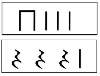Rhythm Flashcards (Ta, Titi, Quarter Rest)