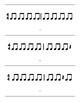 Rhythm Readers Set 7