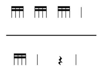 Rhythm flashcards {Tika-Tika}