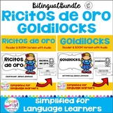 Ricitos de oro ~ Goldilocks & the Three Bears Readers {Bilingual Bundle}