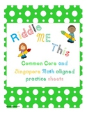 Riddle me this!  Addition and Subtraction pack