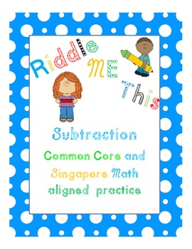 Riddle me this!  Subtraction practice sheets