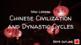 Ridgway History Ep. 11: Chaotic China & Murky Mandates   Shang & Zhou Dynasties