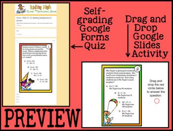 Riding High: Relating Multiplication & Division: 3rd Grade: TEKS-based Unit 5