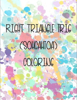 Right Triangle (SohCahToa) Coloring