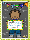 Rigor Work for Early Finishers - 4th Grade