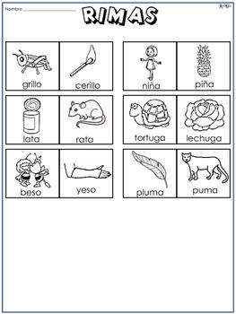 Rimas en Español No.7 /Rhymes in Spanish No.7