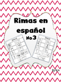 Rimas en Español No.3/ Rhymes in Spanish No.3