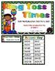Ring Toss Times Multiplication 3 Facts Third Grade Math File Folder Game