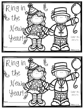 Ring in the New Year!  Activity Book FREEBIE