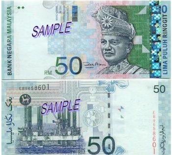 Ringgit Malaysia (RM) MONEY Sample