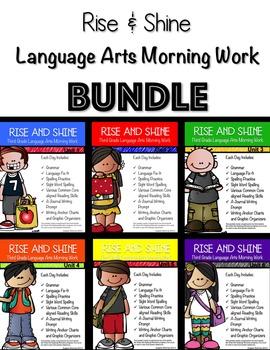 Rise & Shine Morning Work Bundle