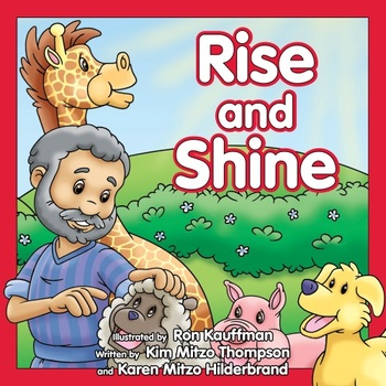 Rise & Shine Read-Along eBook with Audio Track