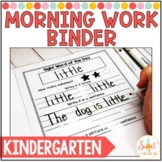 Kindergarten Morning Work Binder Distance Learning