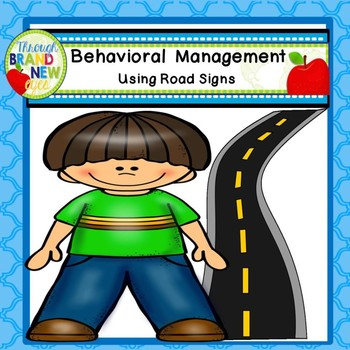 Road Rave - Classroom Form for Classroom Management  or Ac