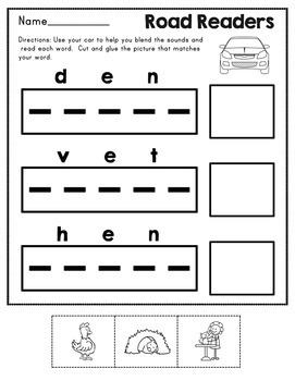 Road Readers Blending and Segmenting Short Vowel CVC Words Bundle
