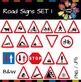 Road Signs [Set 1]