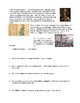 Road to the Revolution Worksheet