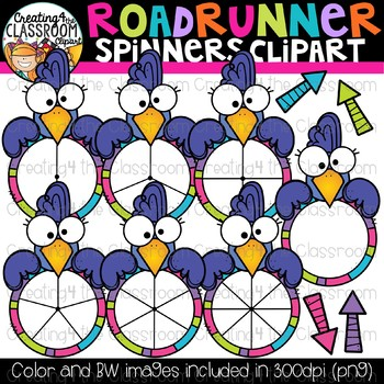 Roadrunner Spinners Clipart {Roadrunner Clipart}