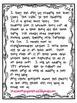 Roald Dahl Book Club Packet