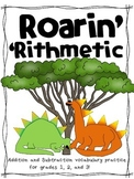 Math Vocabulary Craftivity - Roarin' 'Rythmetic!