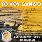 """""""Yo voy ganao"""" Spanish Song of the Week Activities Packet"""