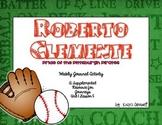 Roberto Clemente Journal Booklet   3rd Grade Journeys