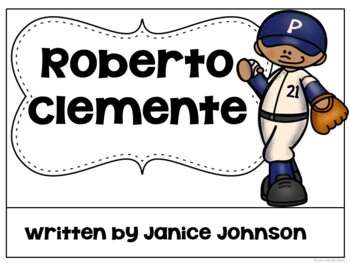 Robinson Canó & Roberto Clemente Readers {Hispanic Heritage Month} in English
