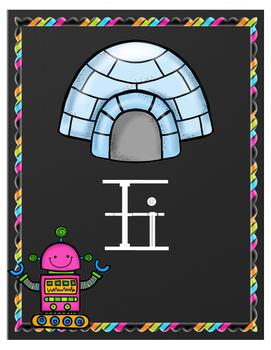 Robot & Gears Alphabet Posters (Classroom Decor)