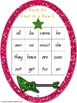 Rock On Sight Words Bundle Display Poster and Word Work Se
