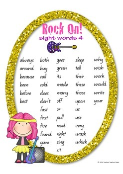 Rock On Sight Words Display Poster and Word Work Pack 4 Grades 1-3
