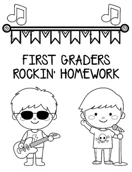 Rock & Roll Homework Folder Cover