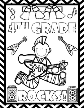 Rock Star Back to School Updated for 2017-2018