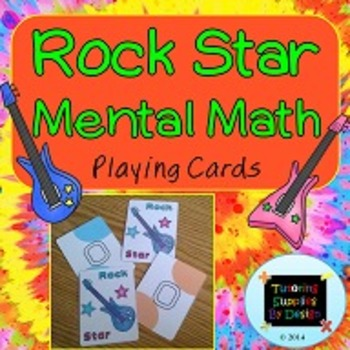 Rock Star Mental Math Playing Cards