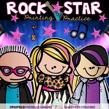 Rock Star Printing Practice (Handwriting Practice)