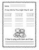 "Rock Star Reader Program: Sight Word  ""and"""