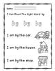 """Rock Star Reader Program: Sight Word  """"by"""""""