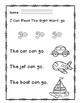 """Rock Star Reader Program: Sight Word  """"go"""""""
