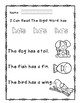 "Rock Star Reader Program: Sight Word  ""has"""