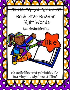 "Rock Star Reader Program: Sight Word  ""like"""