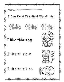"""Rock Star Reader Program: Sight Word  """"this"""""""