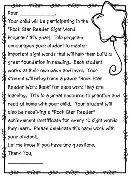 "Rock Star Reader Sight Word Program and Sight Word ""I"""