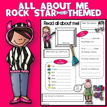 All About Me Rock Star Theme