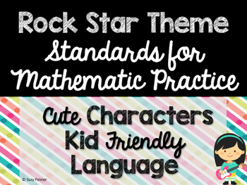 Rock Star Theme Classroom Decor: Standards for Mathematica
