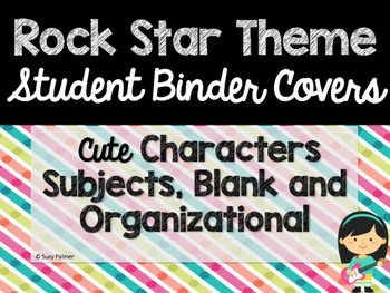 Rock Star Theme Classroom Decor: Student Binder Covers